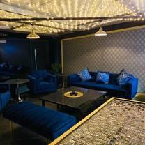 photo of the peaock lounge capelulo restaurant