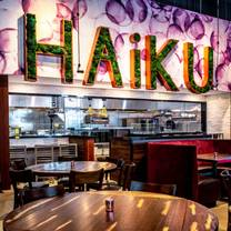 photo of haiku tampa restaurant
