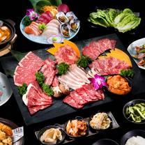 photo of tetsujin restaurant