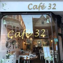 photo of cafe 32 restaurant