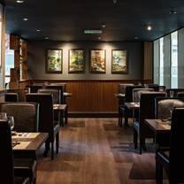 photo of akasaka japanese restaurant restaurant