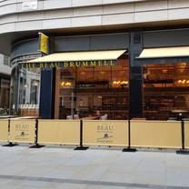 photo of the beau brummell restaurant