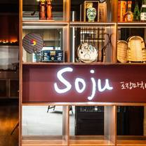 photo of soju korean restaurant restaurant