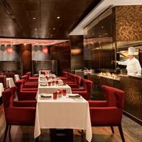 photo of cru steakhouse - marriott hotel manila restaurant