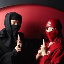 居酒屋 忍者屋敷 ninja castle 浅草のプロフィール画像
