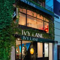 photo of ivy lane restaurant