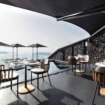 photo of mavro santorini restaurant