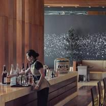 photo of yakumi restaurant