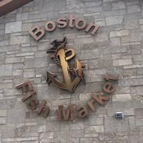 photo of boston fish market restaurant