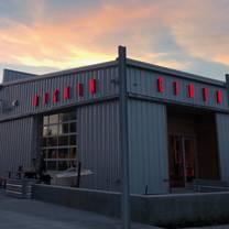 photo of diskin cider restaurant