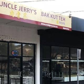 Foto von Uncle Jerry's Bak Kut Teh Restaurant