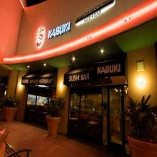 Kabuki Anese Restaurant Howard Hughes Center