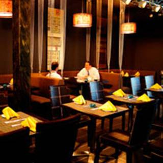Sogo Hibachi Grill & Sushi Lounge