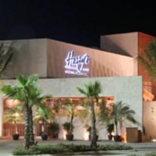 Harry's - Acapulco
