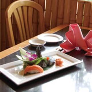 FuGaKyu Japanese Cuisine