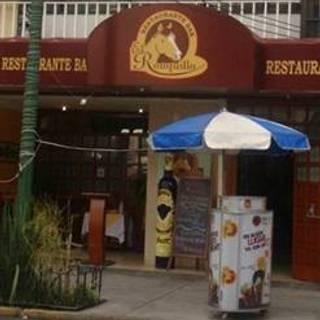 Restaurante Bar Cantina El Ronquillo