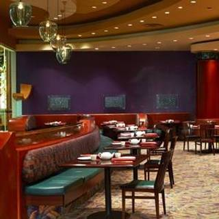 Golden Dragon - Foxwoods Resort Casino