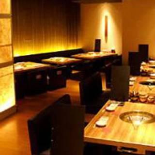 韓の台所 道玄坂店