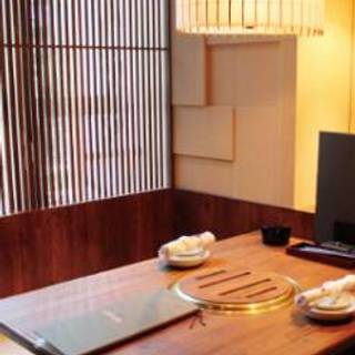 Toraji Ginza 8-Chome