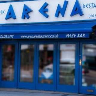 Arena Restaurant Wembley