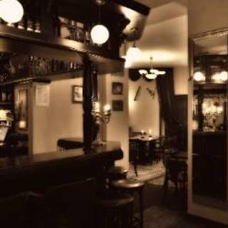 Russisches Cafe und Restaurant Voland