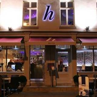 Harry's Lounge