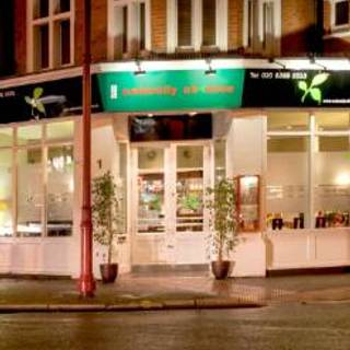 Riverview restaurant london surbiton greater london for Atithi indian cuisine twickenham