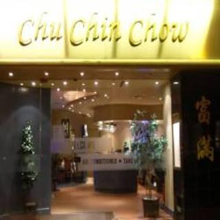 Chu Chin Chow Chinese Restaurant