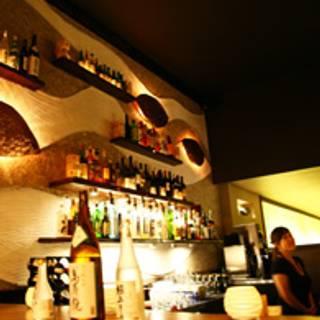 Shuraku Sake Bar & Bistro