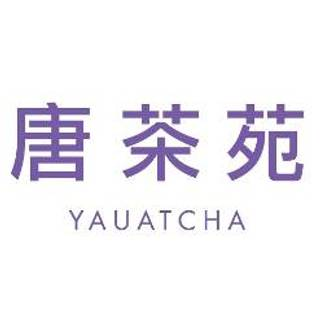 Yauatcha City (Bar)