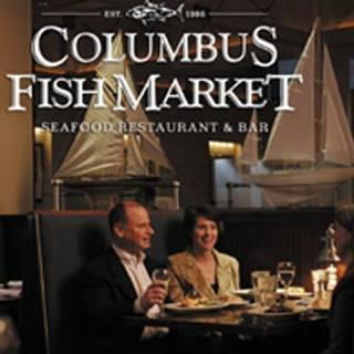 Columbus Fish Market - Grandview