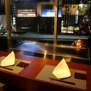 鉄板焼 燈 AkaRi