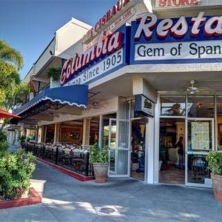 Columbia Restaurant - Sarasota
