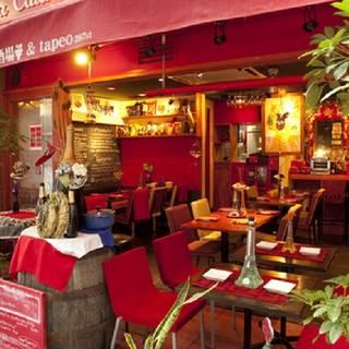 Osteria Casa Yoshida Pasta Bar