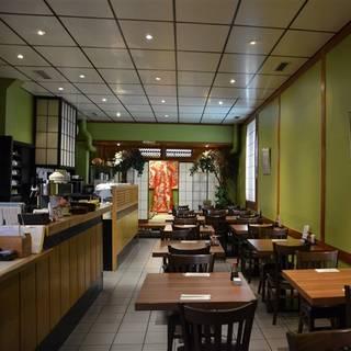 Japanisches Restaurant KICHO