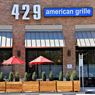 429 American Grille