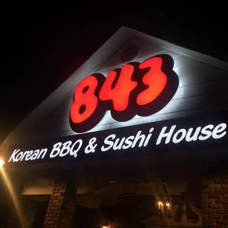 843 KOREAN BBQ & SUSHI HOUSE