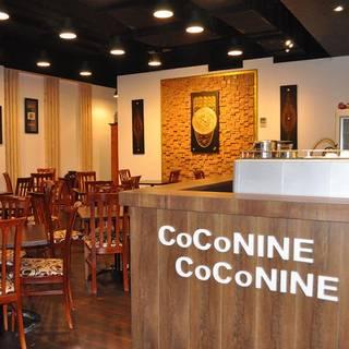 CocoNine