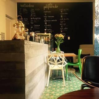 Gala Cafe