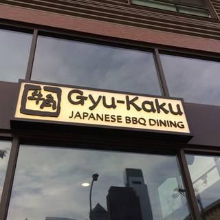 Gyu-Kaku - Philadelphia, PA