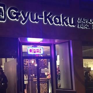 Gyu-Kaku - Burbank