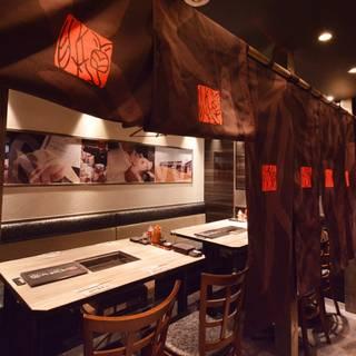 豚平魚吉 上野店