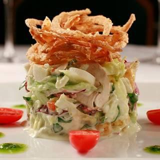 Chopped Salad - Ruth's Chris Steak House - Rogers, Rogers, AR