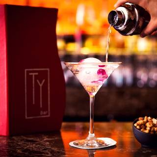 Ty Bar - Four Seasons New York
