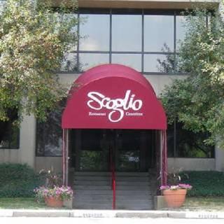 Scoglio Greentree