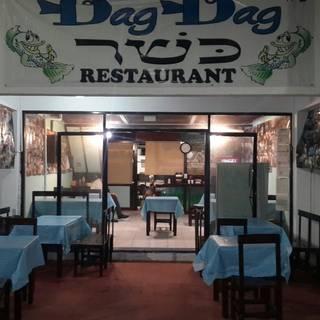 Dag Dag Kosher Restaurant