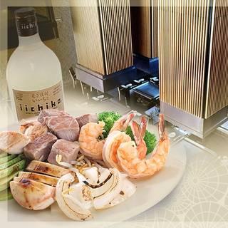 Sushi Tai - Sake Bar