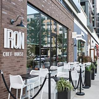 Iron Chef House