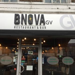 Gurkha Valley Restaurant Wembley Menu