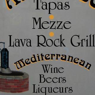 Zills - Tapas-Mezze-Lava Rock Grills